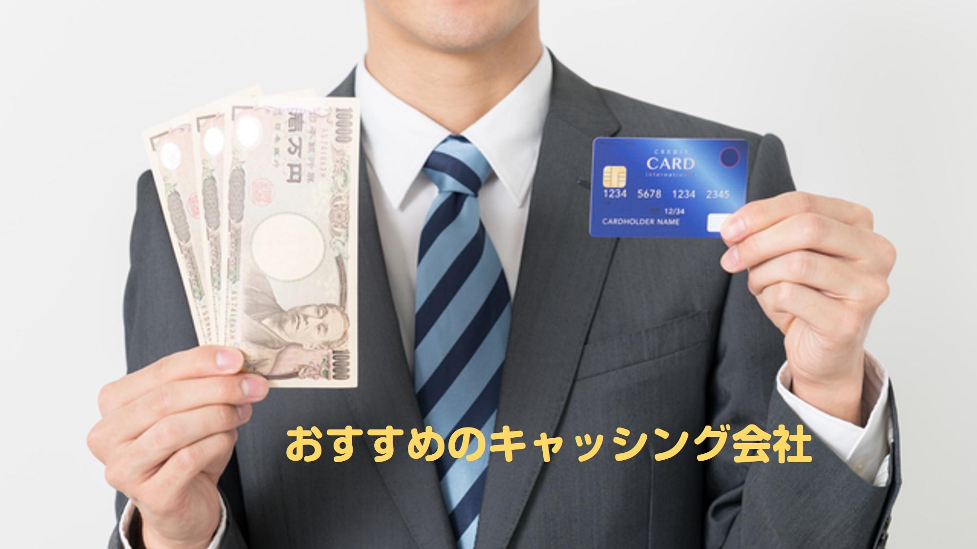金とカードを持つ女性