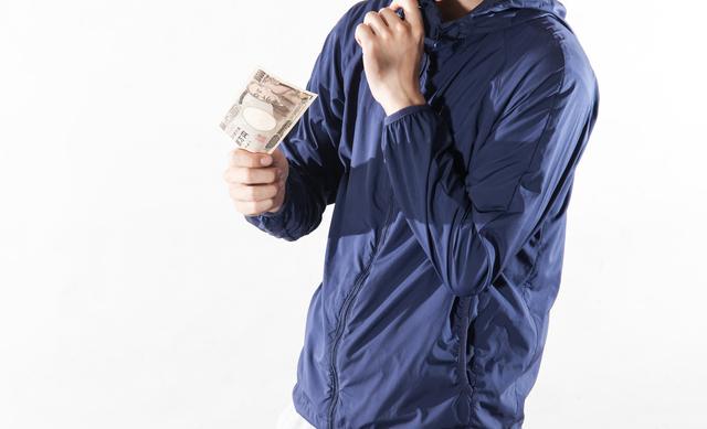 消費者金融より銀行カードローンの方が厳しい