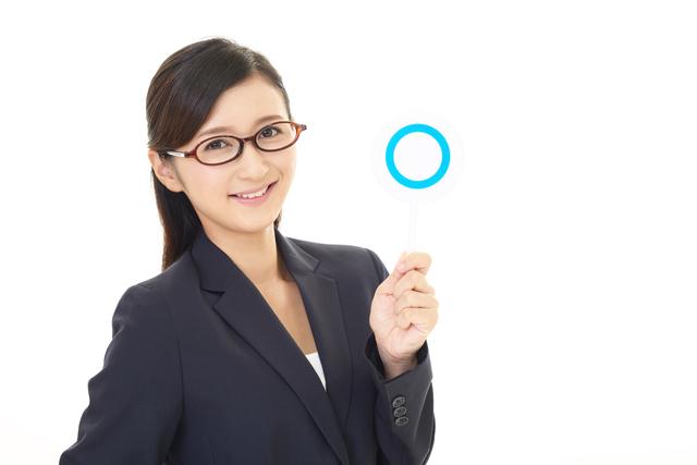 消費者金融の審査基準